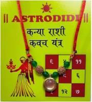 astrodidi-kanya-rashi-kavach-locket-virgo-zodiac-sign-pendant-brass-agate-brass-crystal-pendant