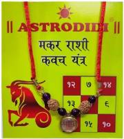 astrodidi-makar-rashi-kavach-locket-capricorn-zodiac-sign-pendant-kawach-brass-agate-brass-crystal-pendant