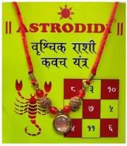 astrodidi-vrishchik-rashi-kavach-locket-scorpio-zodiac-sign-pendant-kawach-brass-agate-brass-crystal-pendant