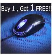 xclusive-plus-combo-offer-wired-mouse