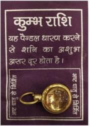 raviour-lifestyle-kumbh-rashi-aquarius-zodiac-pendant-with-yantra-in-ashtdhatu-for-men-and-women-brass