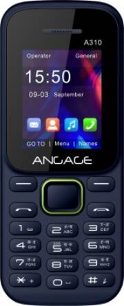 angage-a310bluegreen-10